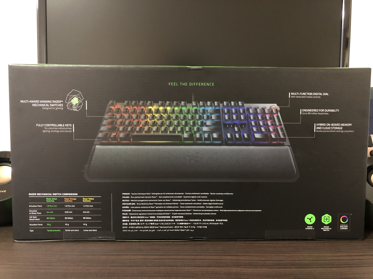 Razer BlackWidow Elite パッケージ003